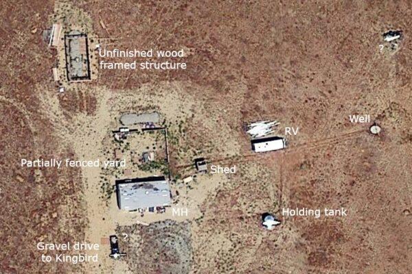 Kingbird GIS site1